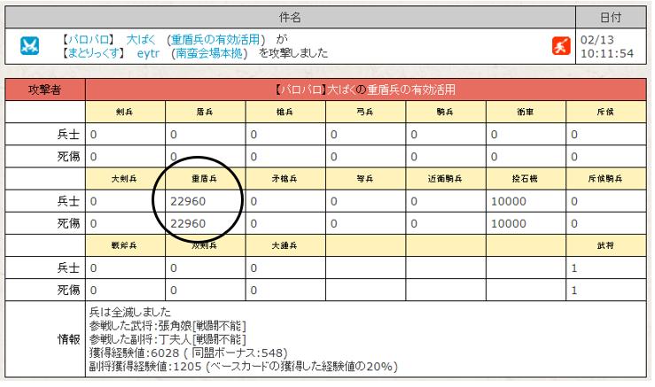 f:id:daipaku:20210214040138p:plain