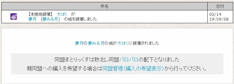 f:id:daipaku:20210217015553p:plain