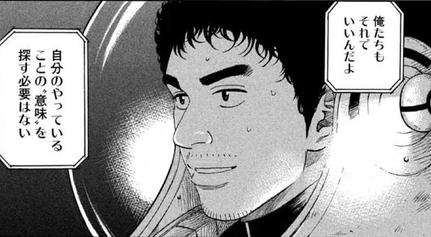 f:id:daipaku:20210218005251p:plain