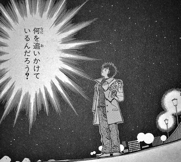 f:id:daipaku:20210218010743p:plain