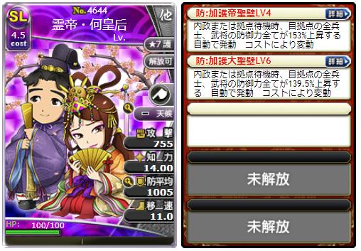 f:id:daipaku:20210301220020p:plain