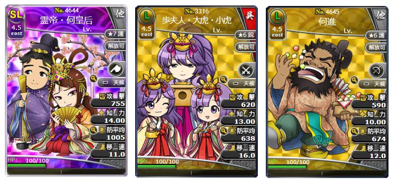 f:id:daipaku:20210301220236p:plain