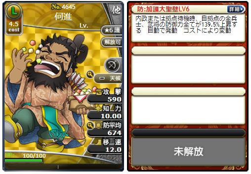 f:id:daipaku:20210301220451p:plain
