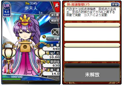 f:id:daipaku:20210301221156p:plain