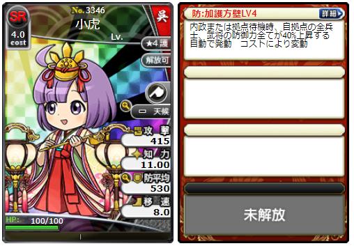 f:id:daipaku:20210301221234p:plain