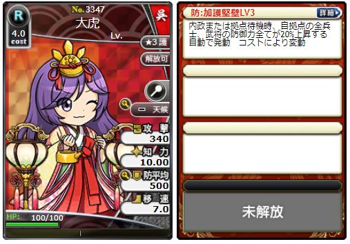 f:id:daipaku:20210301221328p:plain