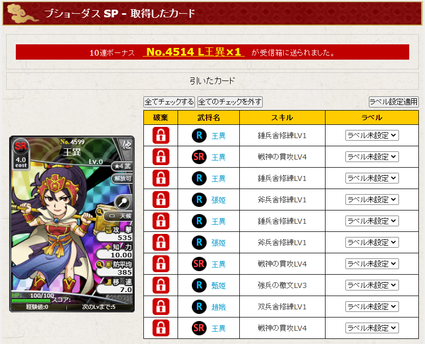 f:id:daipaku:20210301232121p:plain
