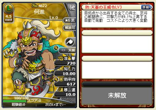 f:id:daipaku:20210302011756p:plain