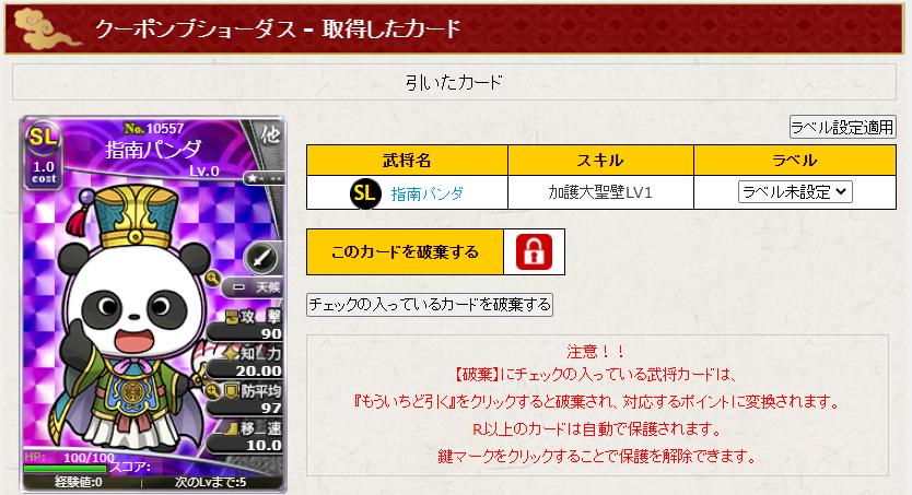 f:id:daipaku:20210318223854p:plain