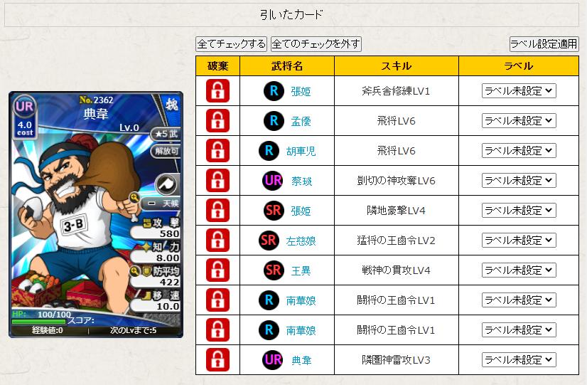 f:id:daipaku:20210321215401p:plain