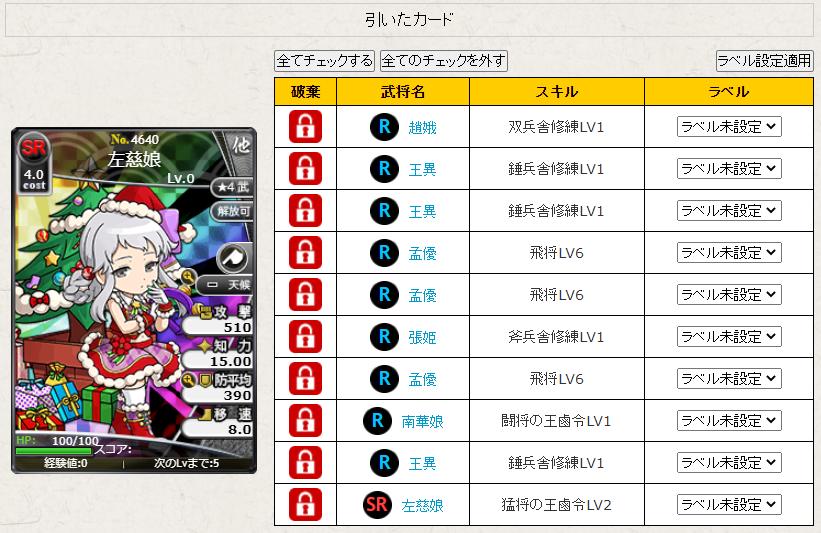 f:id:daipaku:20210321215506p:plain