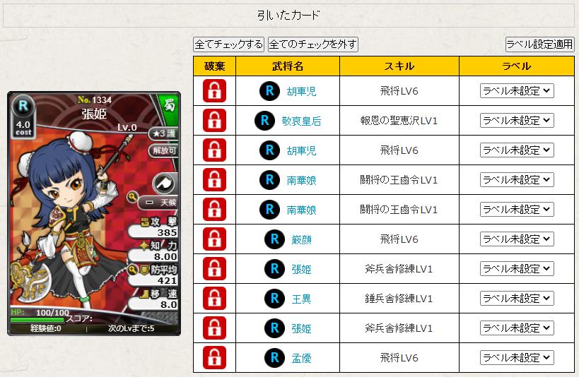 f:id:daipaku:20210321215544p:plain