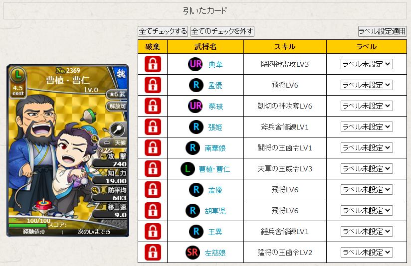 f:id:daipaku:20210321220010p:plain