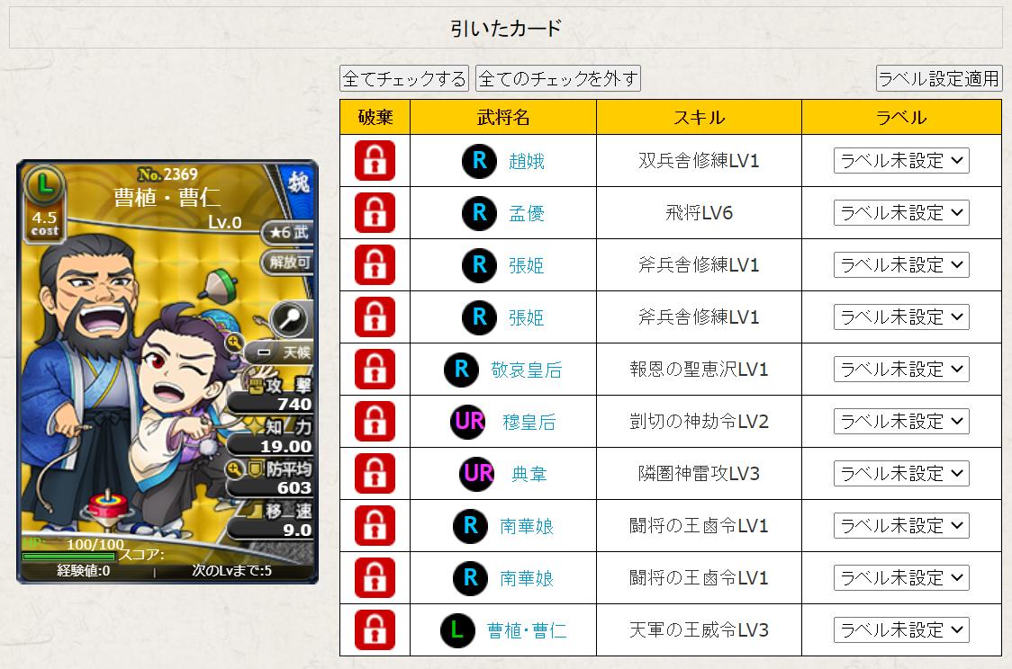 f:id:daipaku:20210325143322p:plain