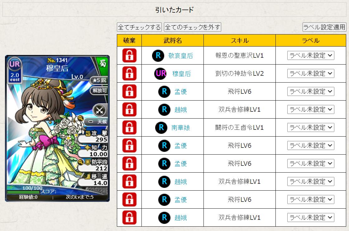 f:id:daipaku:20210325143449p:plain