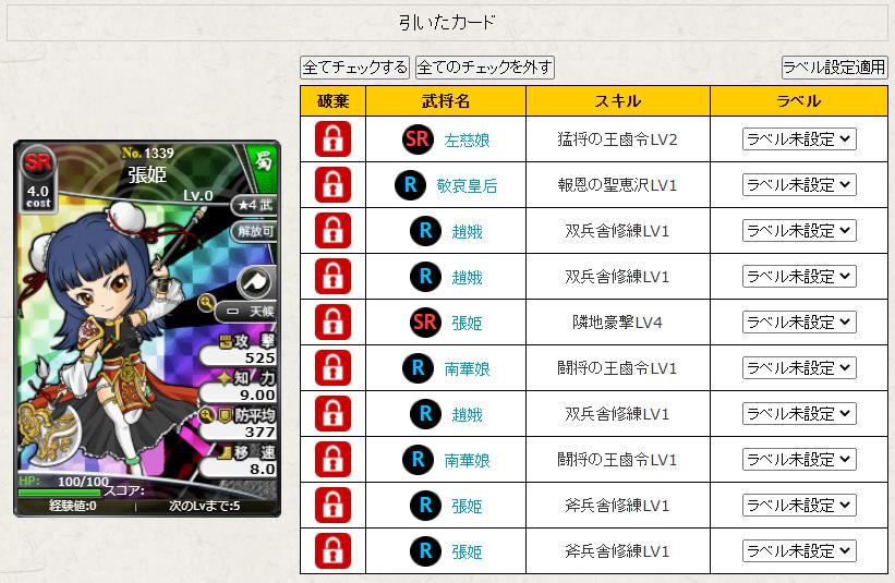 f:id:daipaku:20210326002946p:plain