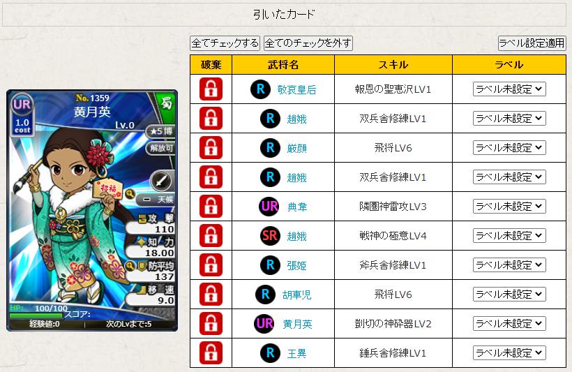 f:id:daipaku:20210326003026p:plain
