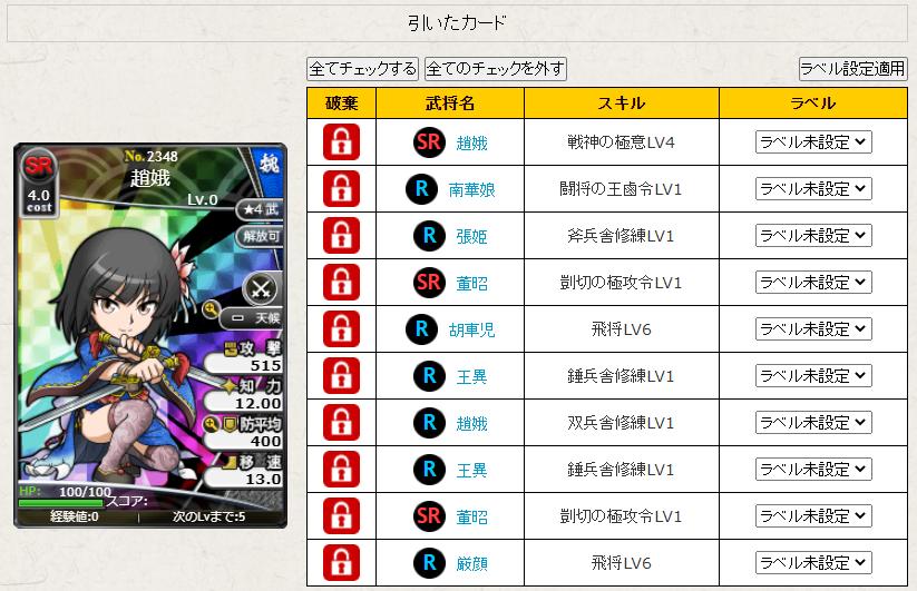 f:id:daipaku:20210326013629p:plain
