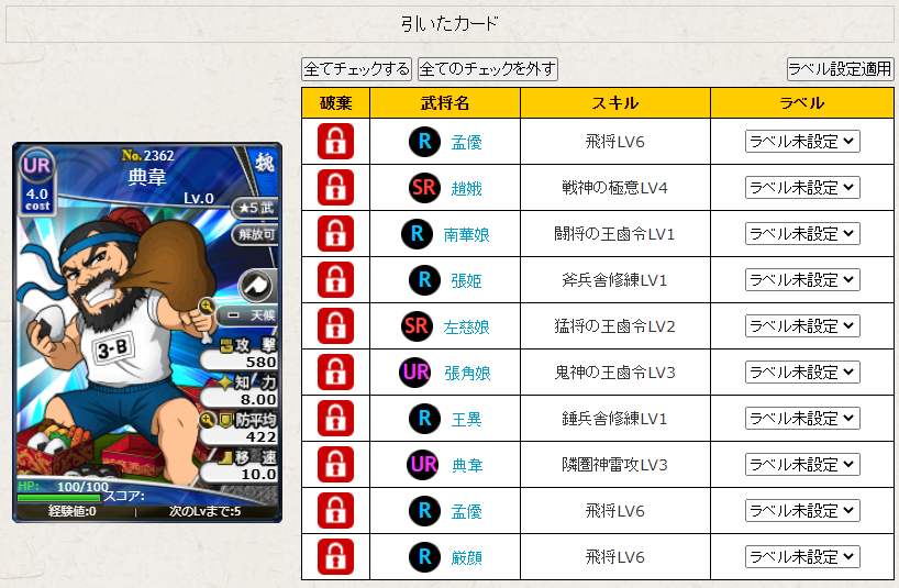 f:id:daipaku:20210401204846p:plain