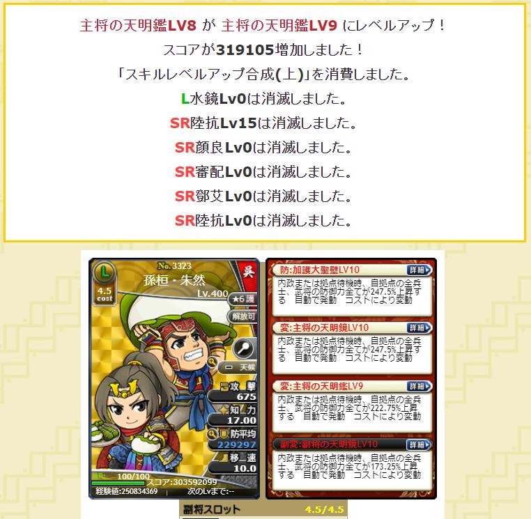 f:id:daipaku:20210401205439p:plain