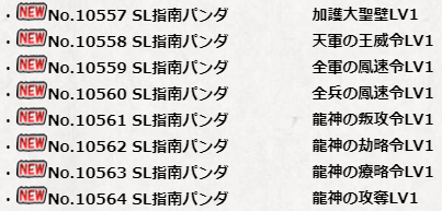 f:id:daipaku:20210408011126p:plain