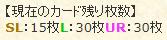 f:id:daipaku:20210408011443p:plain