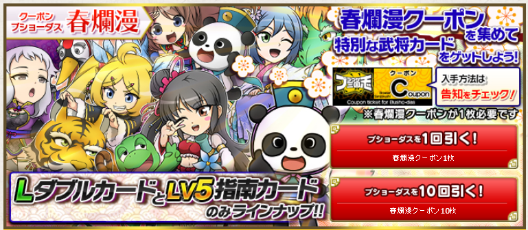 f:id:daipaku:20210408012410p:plain