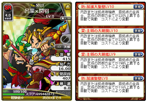 f:id:daipaku:20210408012955p:plain