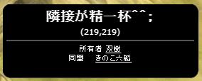 f:id:daipaku:20210418020741p:plain