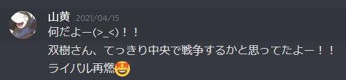 f:id:daipaku:20210420013256p:plain