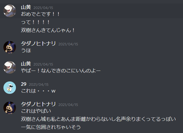 f:id:daipaku:20210420015504p:plain