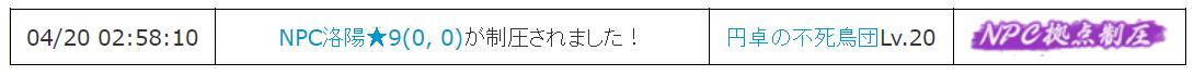 f:id:daipaku:20210420083354p:plain