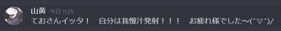 f:id:daipaku:20210420112532p:plain