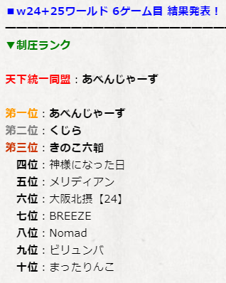 f:id:daipaku:20210421001653p:plain