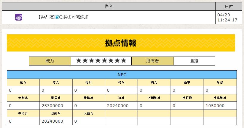 f:id:daipaku:20210421014952p:plain
