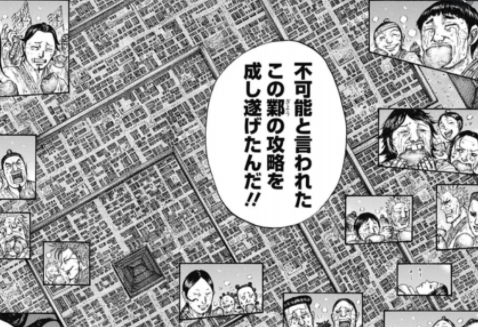 f:id:daipaku:20210427002833p:plain