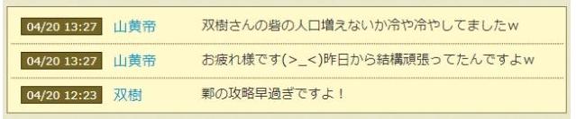 f:id:daipaku:20210427004809p:plain