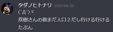 f:id:daipaku:20210427004951p:plain