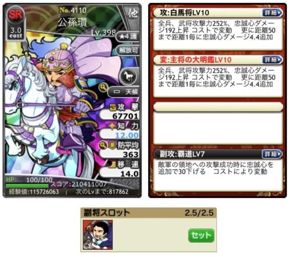 f:id:daipaku:20210428011537p:plain