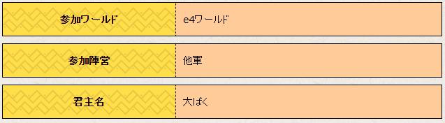 f:id:daipaku:20210428014252p:plain
