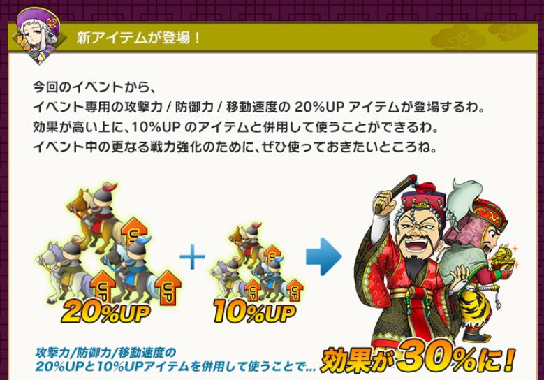 f:id:daipaku:20210428022450p:plain