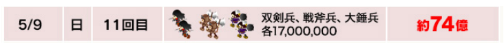 f:id:daipaku:20210428022717p:plain
