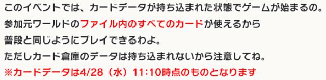 f:id:daipaku:20210428022816p:plain