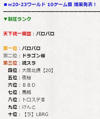 f:id:daipaku:20210527011727p:plain