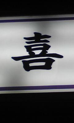 f:id:daipuro:20080706222340j:image