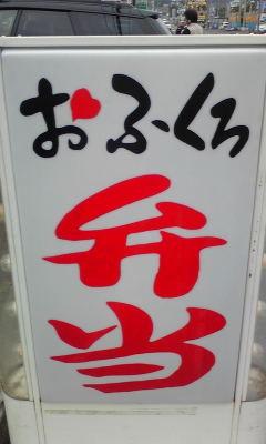 f:id:daipuro:20080708222737j:image