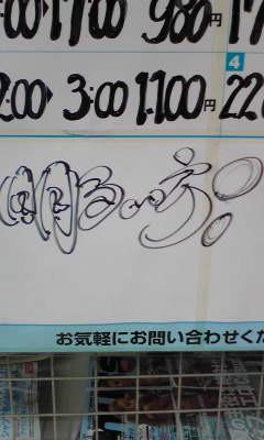 f:id:daipuro:20080710235040j:image