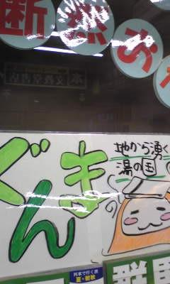 f:id:daipuro:20080712084900j:image