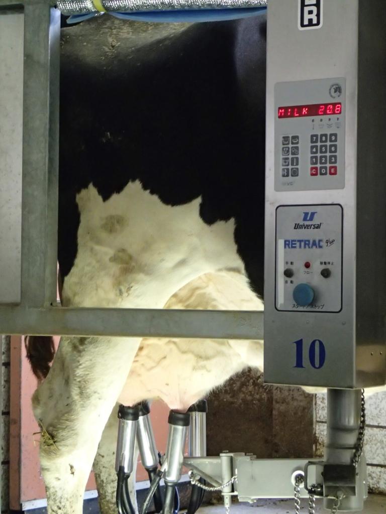 f:id:dairycow2017:20170208195850j:plain