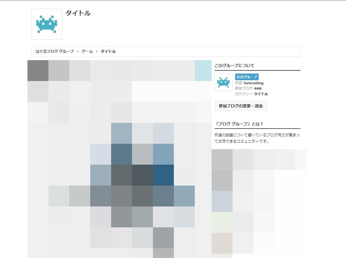 f:id:dais10:20200122182810j:plain